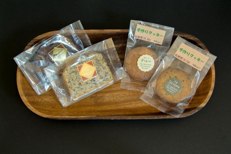 埼玉県鴻巣市の洋菓子店「サッシーのぐち」で糖質制限焼き菓子買ってみた。