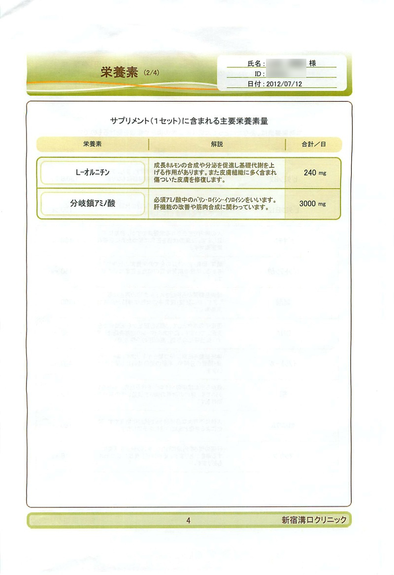 TKN_01_0018