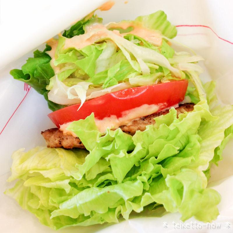 IMG_4737-mos-burger-natsumi