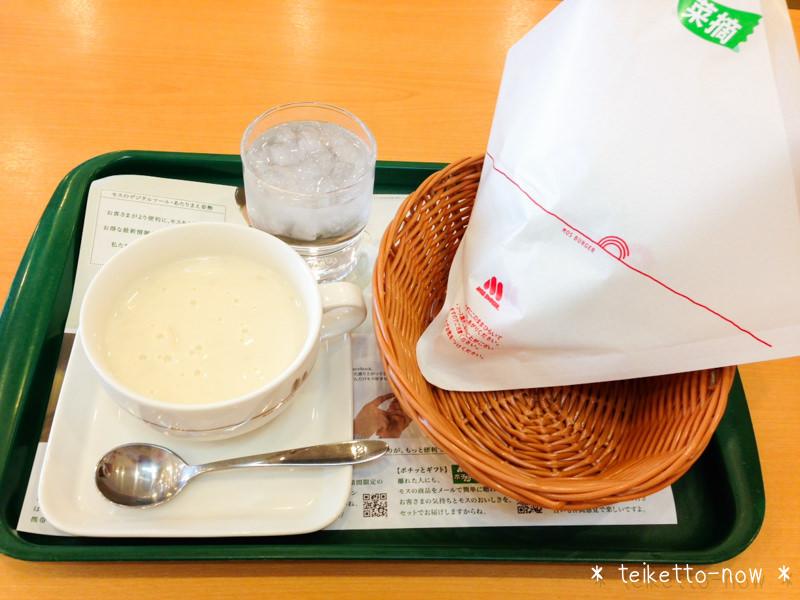 IMG_6507-mos-burger-natsumi