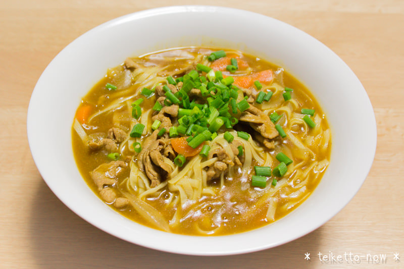 IMG_7229-curry-udon1