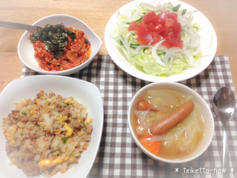 【糖質制限レシピ・家族と作り分け】挽き肉と野菜の和風チャーハン