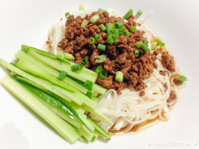 【紀文 糖質0g麺 レシピ】肉味噌そうめん風